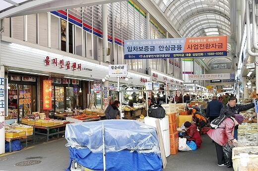 ソウル 中部市場
