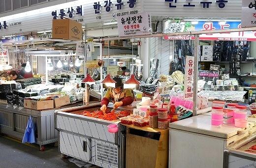 ソウル 中部市場 宥誠商会