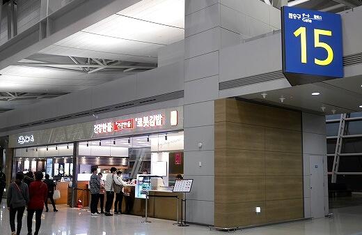 仁川空港 15番ゲート ロボットキンパ