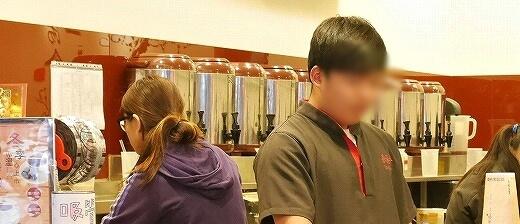 茶湯會 台湾