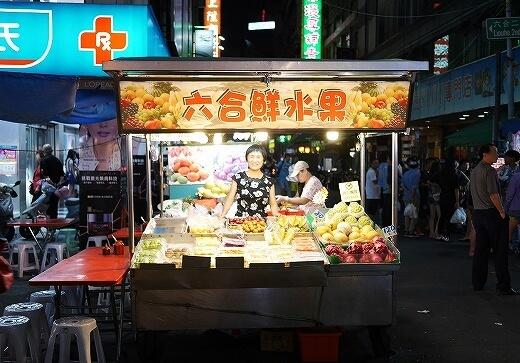 六合鮮水果 六合夜市