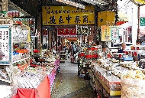 台北 台湾 迪化街