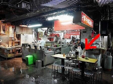 老牌牛肉拉麺大王 台北 台湾 店舗