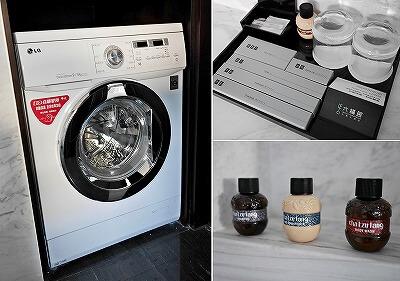 台北 レオフーレジデンス パークビュー 洗濯機