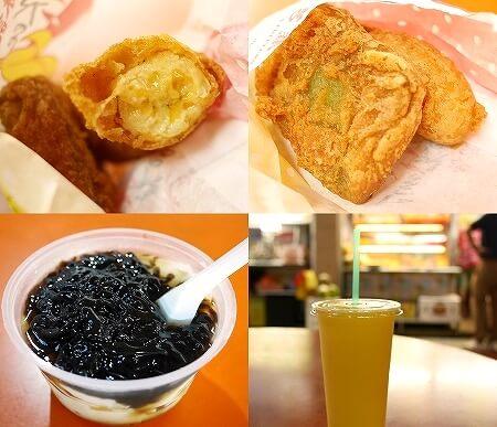 シンガポール マックスウェルフードセンター 屋台 豆花 バナナフライ