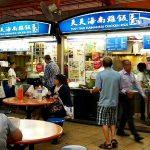 シンガポール マックスウェルフードセンター 天天海南鶏飯