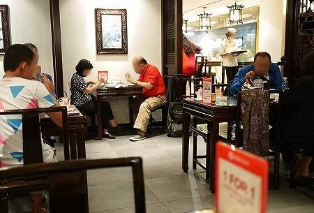 スープレストラン(三盃雨件) パラゴンショッピングセンター