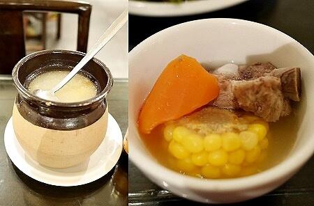 シンガポール スープレストラン 本日のスープ