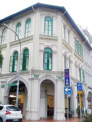 シンガポール 喜園咖啡店 YY Kafei Dian