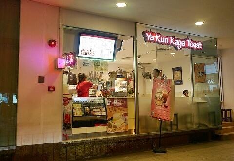 シンガポール ヤクンカヤトースト ゴールデンシューカーパーク店
