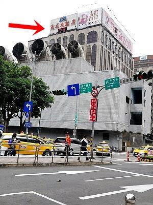 コスモスホテル台北 外観 台北天成大飯店