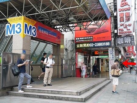 台北駅 M3出口 コスモスホテル