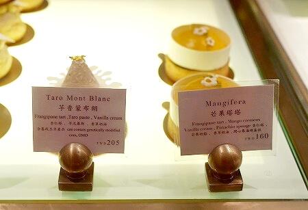 マンダリンオリエンタル台北 ケーキ タロモンブラン マンジフェラ