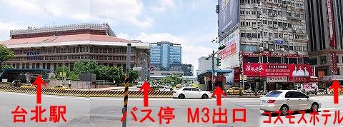台北駅 コスモスホテル台北 台北天成大飯店 M3出口