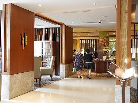 シェラトン 台北 the lounge レストラン