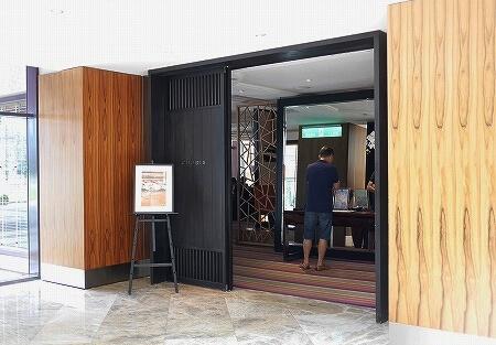 グランドハイアット台北ホテル cheers レストラン