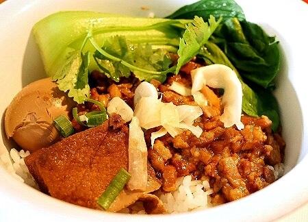 グランドハイアット台北 cheers レストラン 魯肉飯 ルーローファン