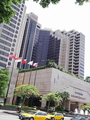 グランドハイアット台北 ホテル 外観