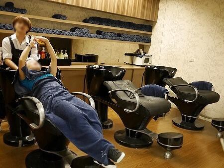 I.S hair salon 台北 シャンプー 美容院 髪型沙龍