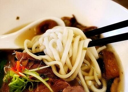 リージェント台北 ザ・リージェント・タイペイ 牛肉麺 Azie grand cafe
