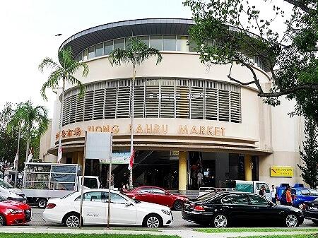 シンガポール チョンバルマーケット ティオンバルマーケット