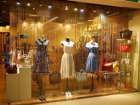 Ooh La La Boutique オーララブティック 100AM アマラ