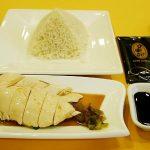 シンガポール 文東記 ブントンキー チキンライス 美味白切鶏 シングルポーション