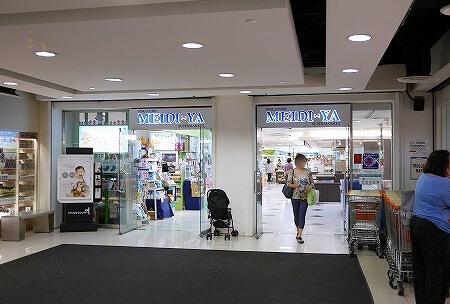 シンガポール リャンコート 明治屋 スーパー
