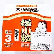 シンガポール 明治屋 おかめ納豆