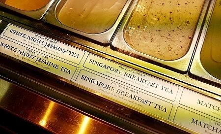 TWG Tea on the Bridge シンガポール マリーナベイサンズ アイスクリーム