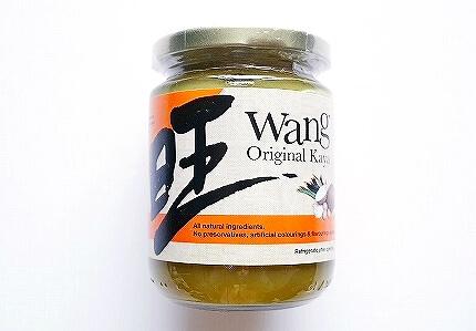 シンガポール カヤジャム Wang