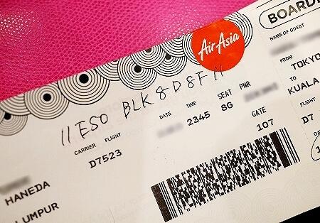 エアアジア エンプティシートオプション ESo 搭乗券