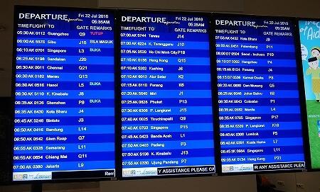 エアアジアのクアラルンプール国際線乗り継ぎの方法(KLIA2)