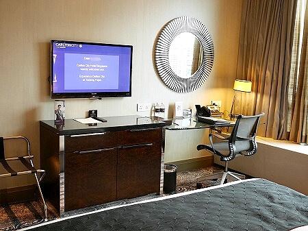 カールトンシティホテル シンガポール 室内 Carlton City Hotel Singapore