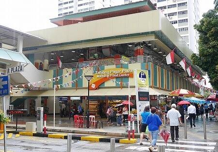 シンガポール タンジョンパガープラザ