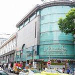 シンガポール ムスタファセンター