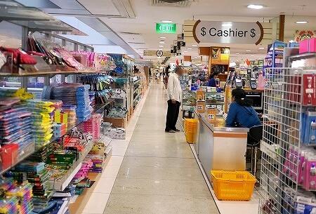 ムスタファセンター 4階 シンガポール