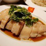 ウィーナムキー 威南記海南鶏飯 スチームチキンライス シンガポール 銀座
