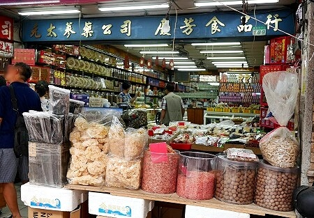 UNITAI 元太商行 迪化街 ディーホアジエ
