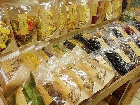 台湾 迪化街(ディーホアジエ)「元太商行(UNITAI)」野菜チップス お土産
