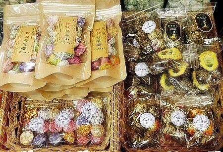 台湾 迪化街(ディーホアジエ)「元太商行(UNITAI)」お茶 ドライフルーツ おすすめ