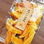 台湾 ドライマンゴー おすすめ 元太商行(UNITAI)キーツマンゴー ディーホアジエ