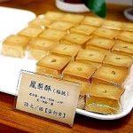 手天品 パイナップルケーキ 台北