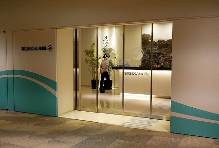 成田空港第1ターミナル KALラウンジ プライオリティパス