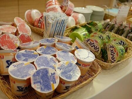成田空港第1ターミナル「KALラウンジ」プライオリティパス カップ麺