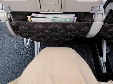 大韓航空 機内 席