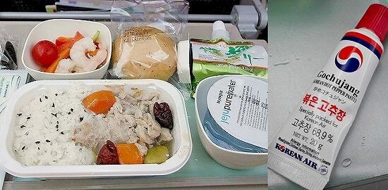 大韓航空 機内食 サムゲタン 成田 仁川 ソウル