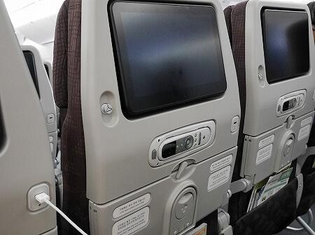 大韓航空 機内 モニター USB