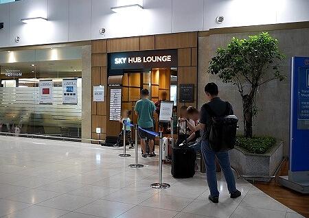 仁川空港 プライオリティパスラウンジ スカイハブラウンジ