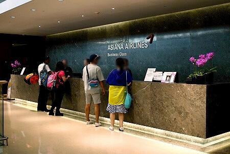 仁川空港 ソウル プライオリティパス アシアナラウンジ アシアナビジネスラウンジ